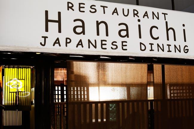 hanaichi_03